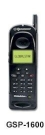 Qualcomm GSP-1600 Satellite Phone