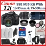 Canon EOS REBEL T2i, EF-S 18-55 mm f/3.5 - 5.6 IS, 18MP