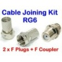 Xxion Pro - Ultra Low Loss Coaxial Cable Repair or Jointing Kit - 2 x F Plugs plus F - F Coupler - Suitable for 6.5mm - 7mm diameter Cables RG6, CT10