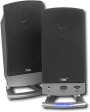 Cyber Acoustics CA-2024 2.0 Black