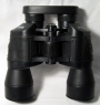 BINOCULARS 20X50 RUBY COATED LENS 20 X 50 NIGHT VISION