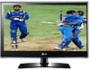 LG 26 Inches HD LED 26LV2130 Television