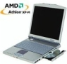 "3150H 12.1"" Notebook - Mobile Athlon XP-M 1600+ 1.33 GHz (XGA Display - 256 MB RAM - 30 GB HDD - Combo Drive - Windows XP Home)"