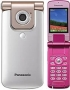 Panasonic VS2