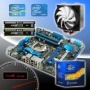Intel I5 2500 3.3ghz Quad Core Custom Gaming Barebones Desktop Pc System