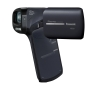 Panasonic HX-DC1EG-P Full HD Mobilkamera (14 Megapixel, 5-fach opt. Zoom, 7,6 cm (3 Zoll) Display) pink