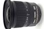 Nikon AF-S DX 10-24mm f/3.5-4.5G ED Lens