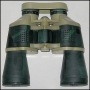 Low-Light Hunting Binoculars Rubberized Ruby-Coated Lenses 30x50
