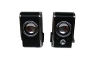 Dekcell USB Powered Multimedia Speaker System - 200W