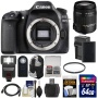 Canon EOS 80D 18-55mm IS STM