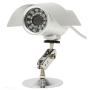 Q-See QS2814C CCD Color Outdoor Camera w/ Infra Red Light for Night Vision - Retail