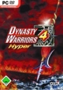 Dynasty Warriors 4 Hyper - PC