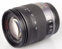 Panasonic Lumix G Vario 14-42mm F3.5-5.6 Asph Mega OIS for Olympus