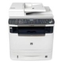 Canon ImageCLASS MF5880DN