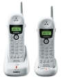 Uniden DXI-986/2 900 MHz Cordless Phone