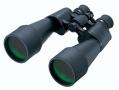 Vixen 1529 Geoma Ultima 9X63ZCF Binoculars