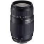 Tamron 75-300mm f/4.0-5.6 LD Lens for Canon EOS