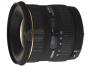 Sigma 10-20mm F4-5.6 EX DC / HSM