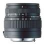 Quantaray Digital Series DC - Zoom lens - 18 mm - 50 mm - f/3.5-5.6 - Nikon F