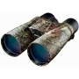 Nikon Dream Season ATB - Binoculars 10 x 56 - fogproof, waterproof - roof - mossy oak