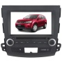Koolertron For 2007-2011 MITSUBISHI OUTLANDER and CITROEN C-CROSSER Indash DVD GPS Navigation With dual-core/3Zone POP 3G/WIFI/20 Disc CDC/ DVD Record