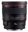 Canon Fixed Focal Length EF 24mm f/1.4L II USM Lens