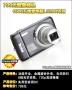 AudioSource LS 200