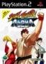 Street Fighter Alpha Anthology (Wii)