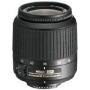Nikon 18mm - 55mm f/3.5-5.6G ED II AF-S DX Wide Angle Autofocus Zoom Lens - Grey Market