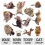Allsop Cat Group Mouse Pad