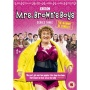 Mrs Brown's Boys: Series 3 (2 Discs)