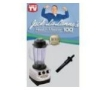 Jack Lalanne Health Master 100 8-Speed Blender