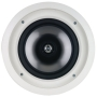 Leviton AEI80 Architectural Edition Powered By JBL, Pair of 8-Inch In-Wall Speakers
