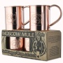 18oz 4 Pack, Solid Copper Royal Tankard Moscow Mule Mug by Paykoc MM11025x4