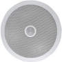 Pyle Home Pdic80 300-watt 8-inch 2-way In-ceiling Speaker System Pair