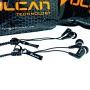 Vulcan Crossover Earbuds 2 Pair Bundle