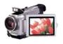 Sony Handycam DCR TRV40