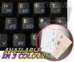 CZECH KEYBOARD STICKERS WITH BLUE LETTERING ON TRANSPARENT BACKGROUND
