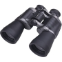 Vanguard 16x50 Ruby-Coated Lens Binoculars