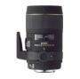 Sigma 150 / 2,8 APO/EX/DG/OS/HSM Macro