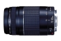 Canon EF 75-300mm f/4-5.6 III USM Telephoto Zoom Lens Black 58 mm