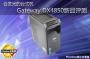 Gateway DX4850