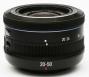 Samsung NX 20-50mm F3.5-5.6 ED i-Function