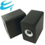 Computer Gear 24-1010 SP-600 USB 2 Piece Speaker System (Black) (24-1010)