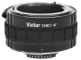 Vivitar 7 Elements 2x Tele Converter For Canon