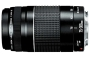 Canon 75-300mm DSLR Camera Lens