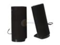 SYBA CL-SP-DSR2 2 W 2.0 USB Powered Speakers