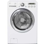 LG Front Load Washer -  WM2455HW