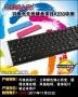 Lenovo IdeaCentre K230