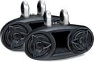 Kicker KMT6 Wakeboard tower speaker system